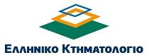 Ελληνικό Κτηματολόγιο